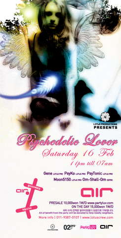 Party Flyer Psychedelic Lover 16 Feb '08, 23:00