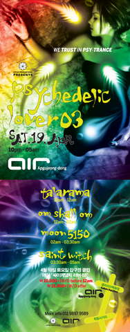 Party Flyer Psychedelic Lover 03 19 Apr '08, 22:00