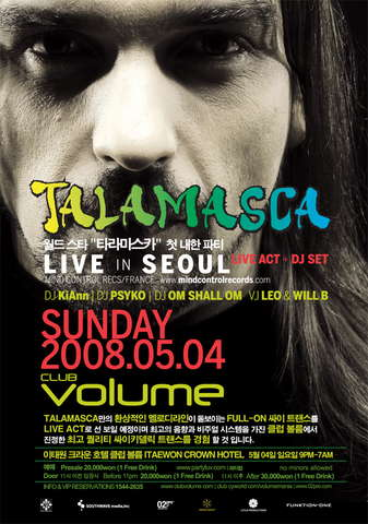 Party Flyer TALAMASCA live in KOREA 4 May '08, 21:00