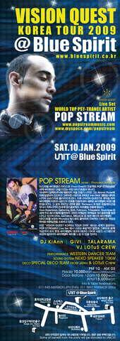Party Flyer Vision Quest Korea Tour 2009 10 Jan '09, 22:00