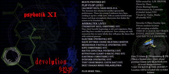 Party Flyer Psybotik & Phoenix Circle Present DEVOLUTION with FLIP FLOP! 12 Sep '09, 20:00