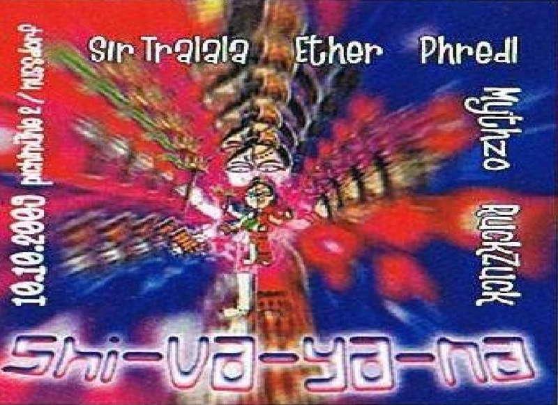 Party Flyer Shi-Va-Ya-Na 10 Oct '09, 22:00