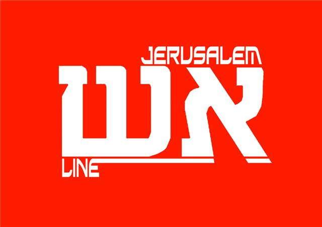 Party Flyer Jerusalem Ash Line 15 Oct '09, 22:00