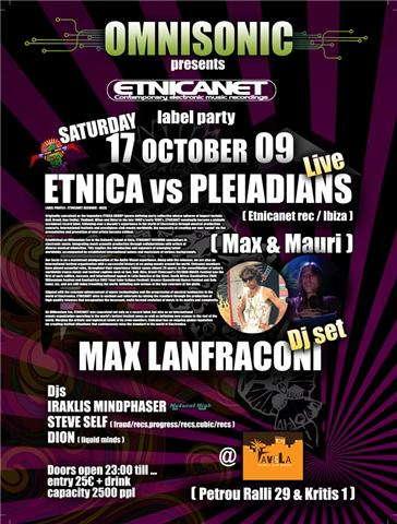 OMNISONIC presents(ETNICANET label party) 17 Oct '09, 23:00