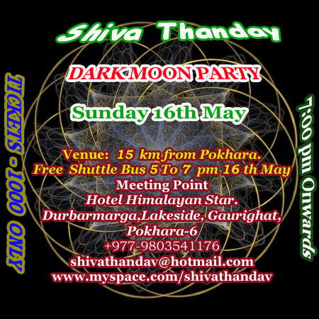 Party Flyer DARK-MOON PARTY 16 May '10, 19:00
