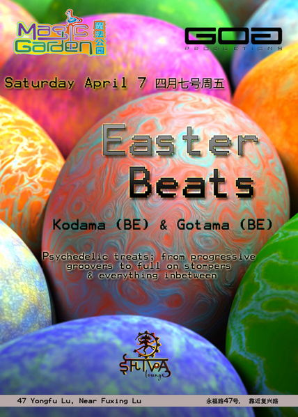 Party Flyer Easter Beats 7 Apr '12, 22:00