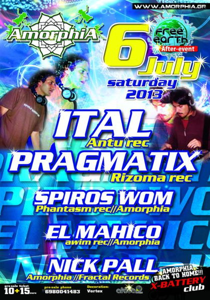 FREE EARTH FESTIVAL AFTER- 6 JULY/ GREECE 6 Jul '13, 22:00