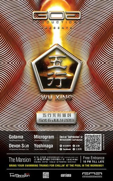 Wu Xing 五行 – The Metal Element 6 Jul '13, 22:00