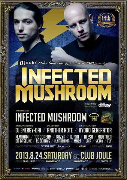 Club Joule 14th Anniversary Presents Infected Mushroom 24 Aug '13, 22:00