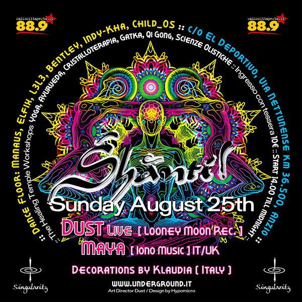 Shanti! :: PsyPool Party :: DUST Live + Maya Dj Set 25 Aug '13, 12:00