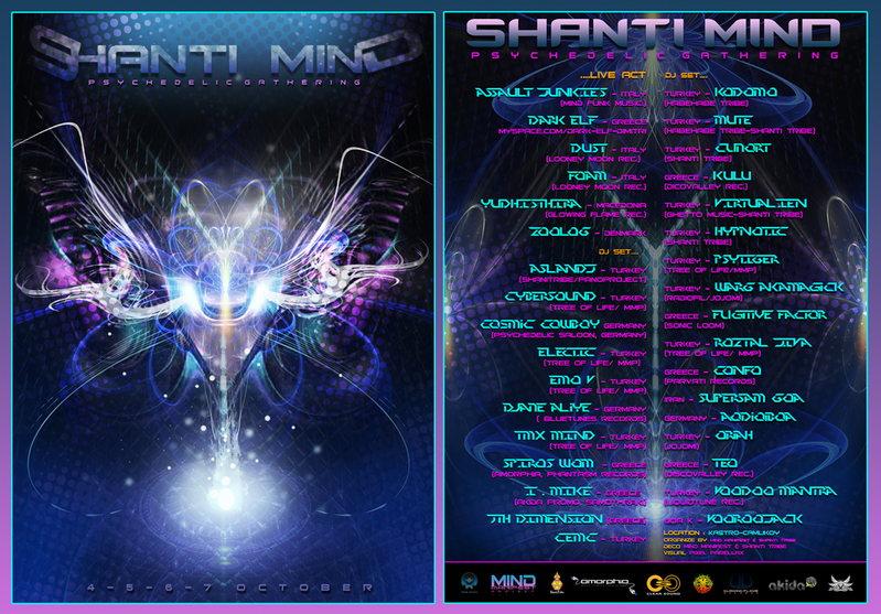 Party Flyer SHANTI MIND FESTIVAL 4 Oct '13, 20:00