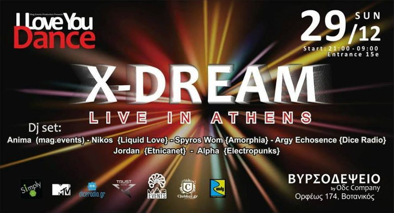 Party Flyer X-DREAM LIVE IN ATHENS! 29 Dec '13, 21:00