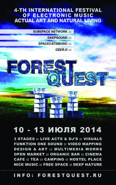 FOREST QUEST FESTIVAL [2014] 10 Jun '14, 20:00
