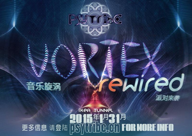 Party Flyer Vortex reWired 31 Jan '15, 22:00