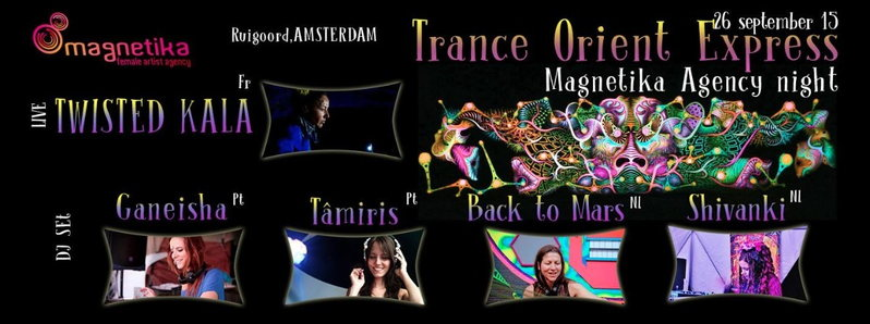 Party Flyer TRANCE ORIENT EXPRESS: MAGNETIKA AGENCY FEMALE NIGHT 26 Sep '15, 23:00