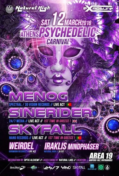 Athens Psychedelic Carnival with Menog - Sinerider - Skyfall on Sat.12.March !!! 12 Mar '16, 23:30