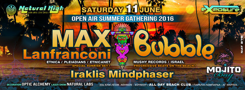 Party Flyer Welcome Summer Open Air Event with Max Lanfranconi & Bubble in Athens !!! 11 Jun '16, 22:00