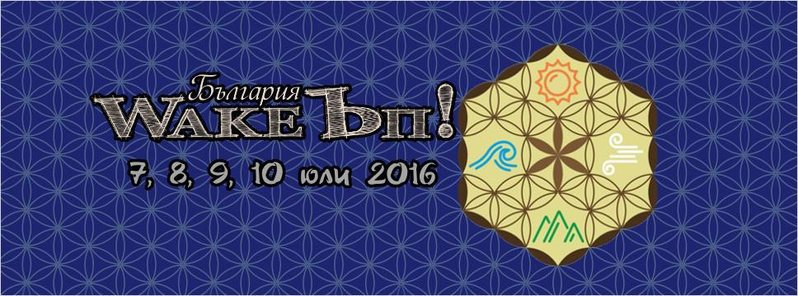 Psy Trance & Goa @ WakeUP! Bulgaria 2016 8 Jul '16, 22:00