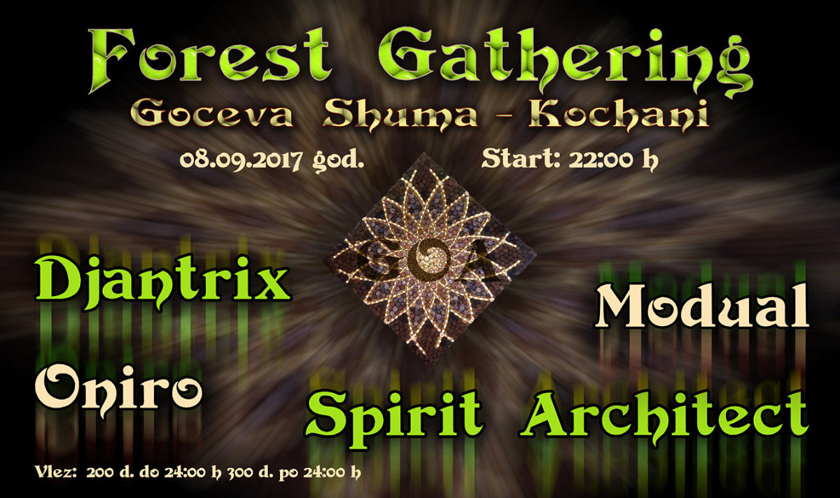 Forest Gathering 8 Sep '17, 22:00