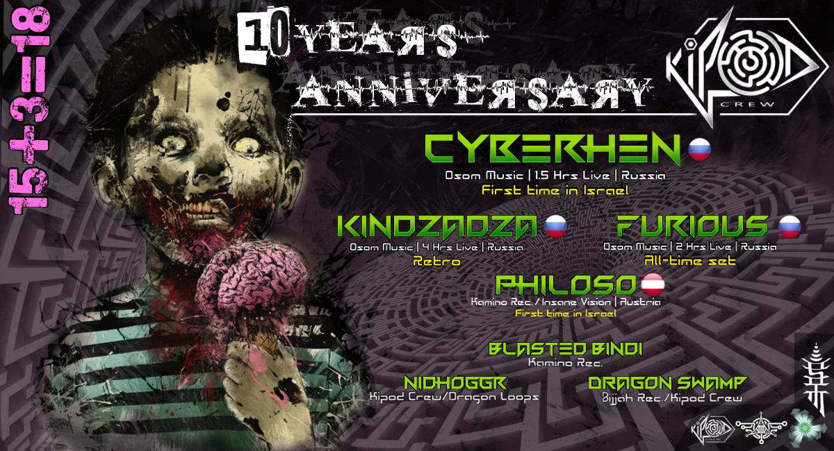 Party Flyer KIPOD Crew 10 years anniversary with CyberHen, Kindzadza, Furious 15+3=18 15 Mar '18, 22:00