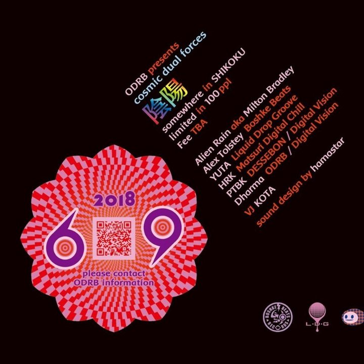 Party Flyer ODRB presents Cosmic dual forces~陰陽~ 9 Jun '18, 19:00