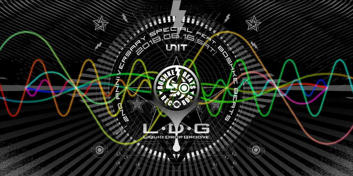 "Party Flyer Liquid Drop Groove ""2nd Anniversary Special feat Boshke Beats"" 16 Jun '18, 23:30"