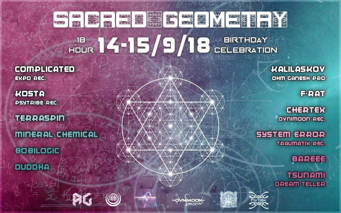Party Flyer 14 – 15 September – Ope Air party in Israel by Sacred Geometry Crew 14 Sep '18, 22:00