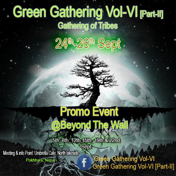 Green Gathering Vol-VI [Part-II] 24 Sep '18, 10:00
