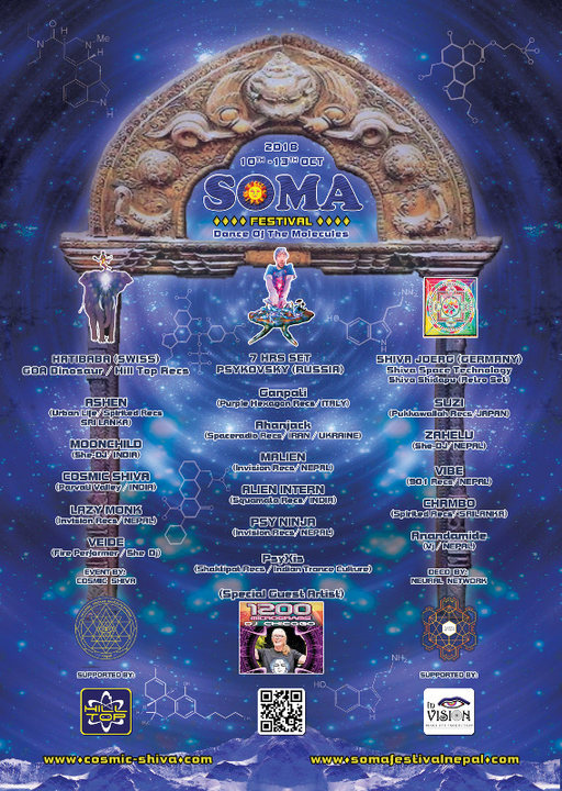 SOMA FESTIVAL ,Dance Of the Molecules 10 Oct '18, 13:00