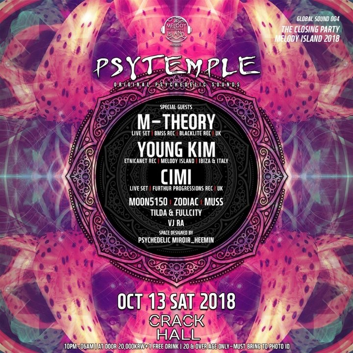Party Flyer PsyTemple Global Sound 004 13 Oct '18, 22:00