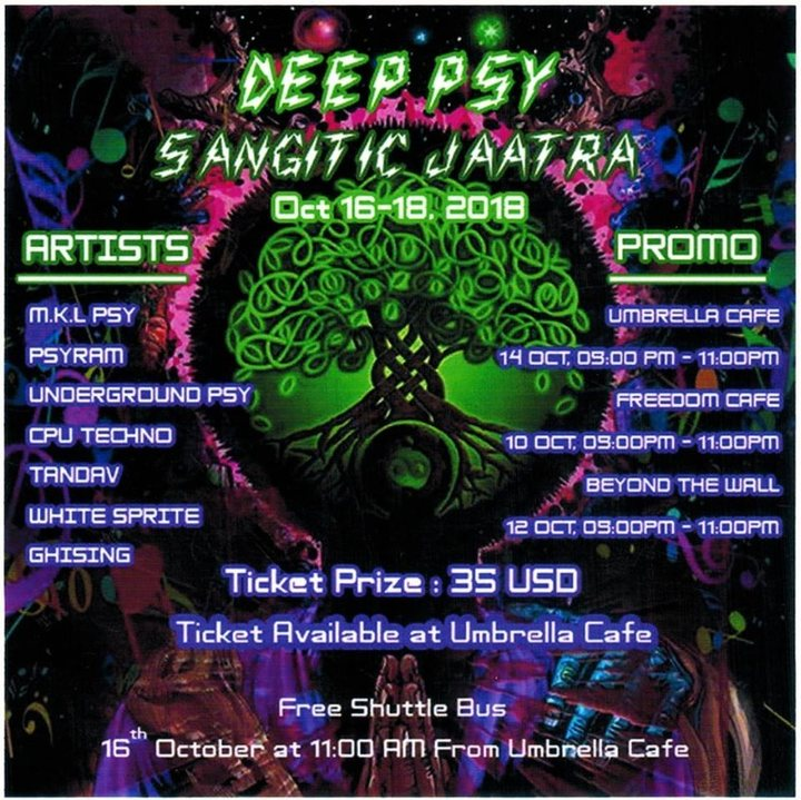 Party Flyer Deep Psy Sangetic Jatra 16 Oct '18, 11:00