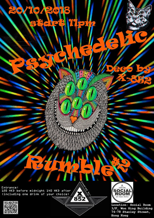 Psychedelic Rumble #2 20 Oct '18, 23:00