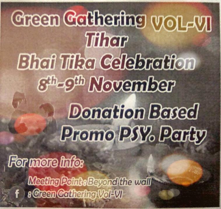 Bhai Tika Celebration 8 Nov '18, 01:00