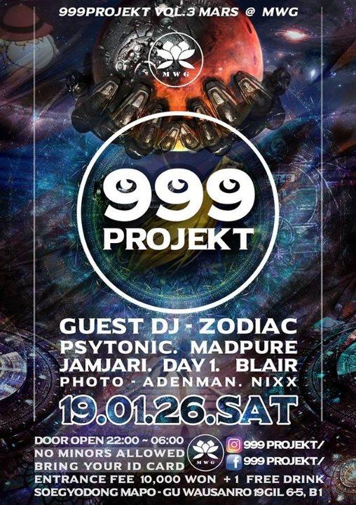Party Flyer 999PROJEKT VOL.3 @ MWG 26 Jan '19, 22:00