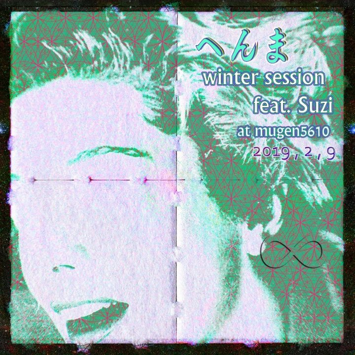 Party Flyer へんま Winter Session feat. Suzi (Pukkawallah Records) 9 Feb '19, 22:00