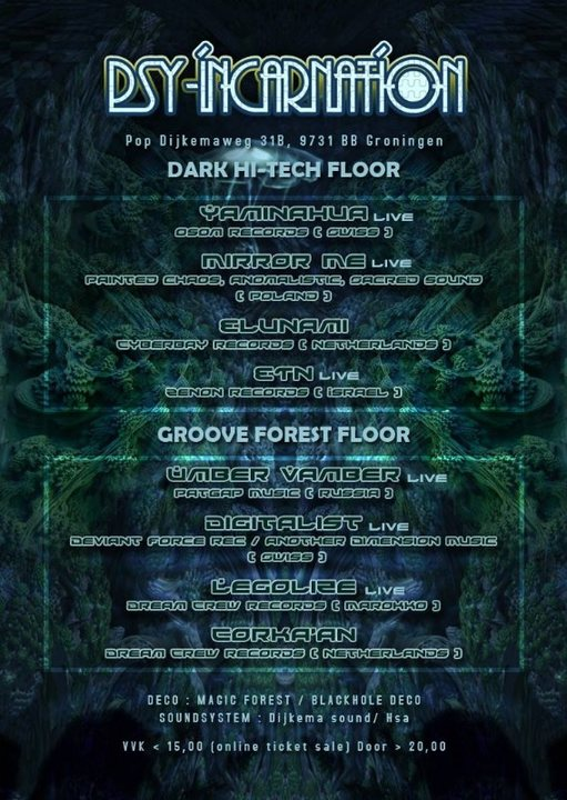 Party Flyer Psy-Incarnation Vol. V Deeper Sound Exploration 9 Mar '19, 22:00