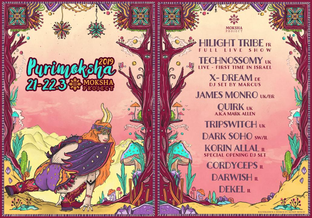 Party Flyer PuriMoksha 21 Mar '19, 23:00