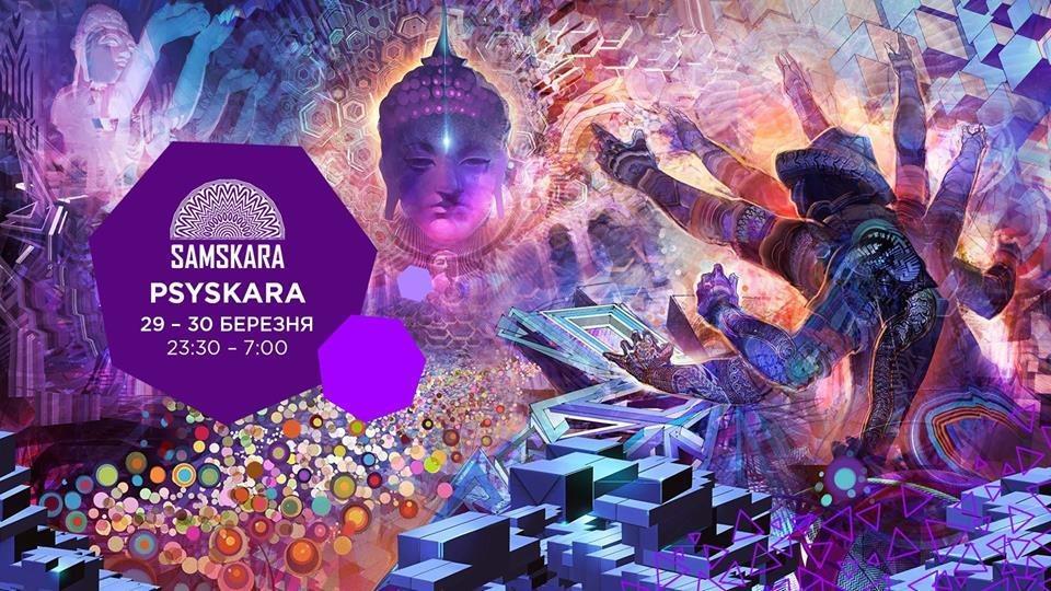 Party Flyer Psyskara 29 Mar '19, 22:00