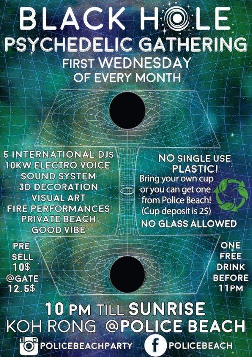 Party Flyer Black Hole Psychedelic Gathering 3 Apr '19, 22:00