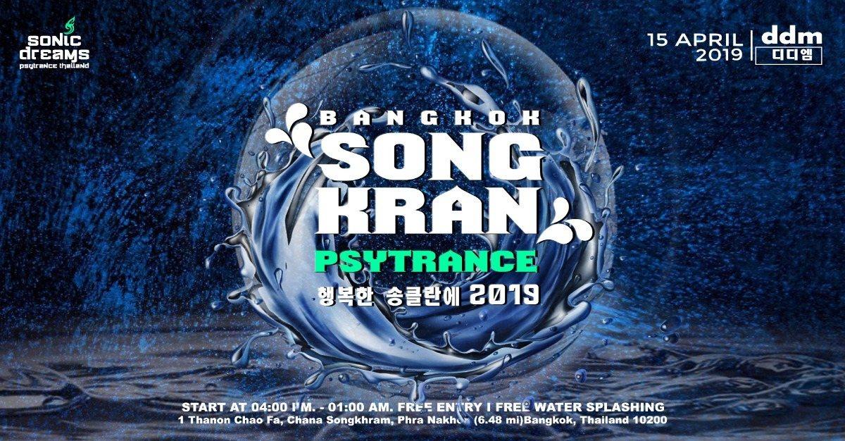 Party Flyer Bangkok Songkran Psytrance Party 2019 ॐ 15 Apr '19, 16:00