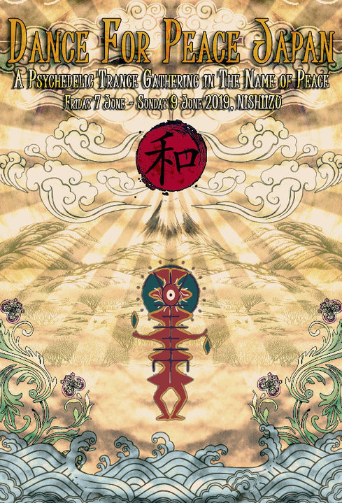 Party Flyer Dance For Peace Festival 2019 7 Jun '19, 15:00