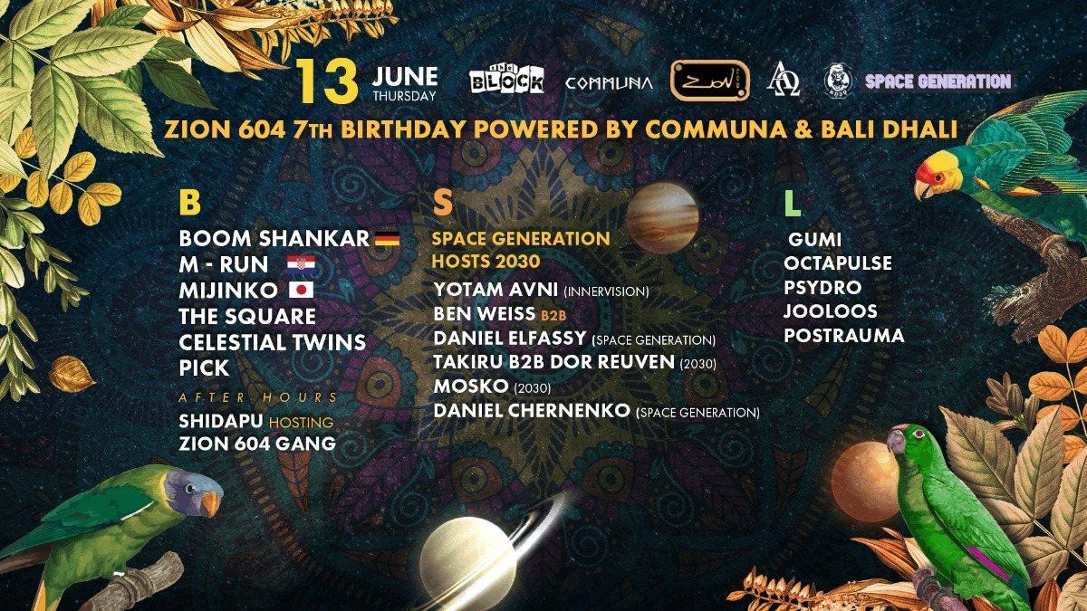 Party Flyer Communa & Bali Dhali prs: Zion 604 7th BDAY party 13 Jun '19, 23:30