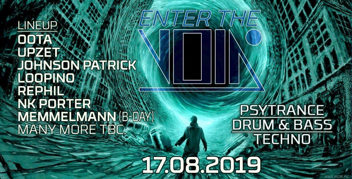Party Flyer Enter the Void #30 VOID Berlin presents: Memmelmann's birthday 17 Aug '19, 23:00