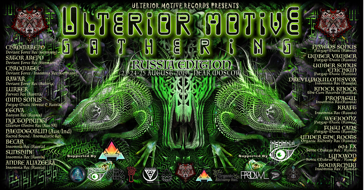 Party Flyer Ulterior Motive Gathering 2019 (Russia Edition) 23 Aug '19, 17:00