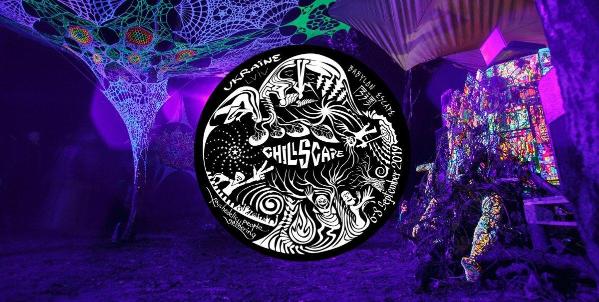 Party Flyer Chillscape - Розслаблені Ландшафти 6 Sep '19, 20:00