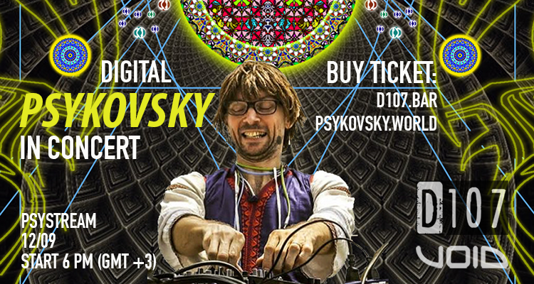 PsyStream - Digital PSYKOVSKY in concert 12 Sep '19, 18:00