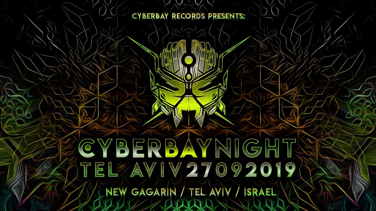 Party Flyer CyberBay Night TLV 27 Sep '19, 23:30