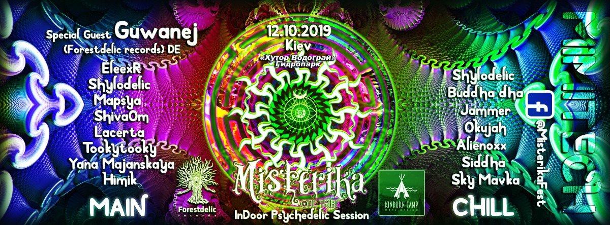 Party Flyer 12.10.19 Misterika Mimitech indoor session -Forestdelic. Kiev 12 Oct '19, 21:00