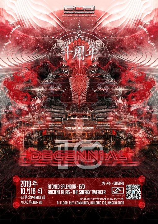 Party Flyer GoaProductions Decennial Tour - Qingdao Leg 18 Oct '19, 22:00