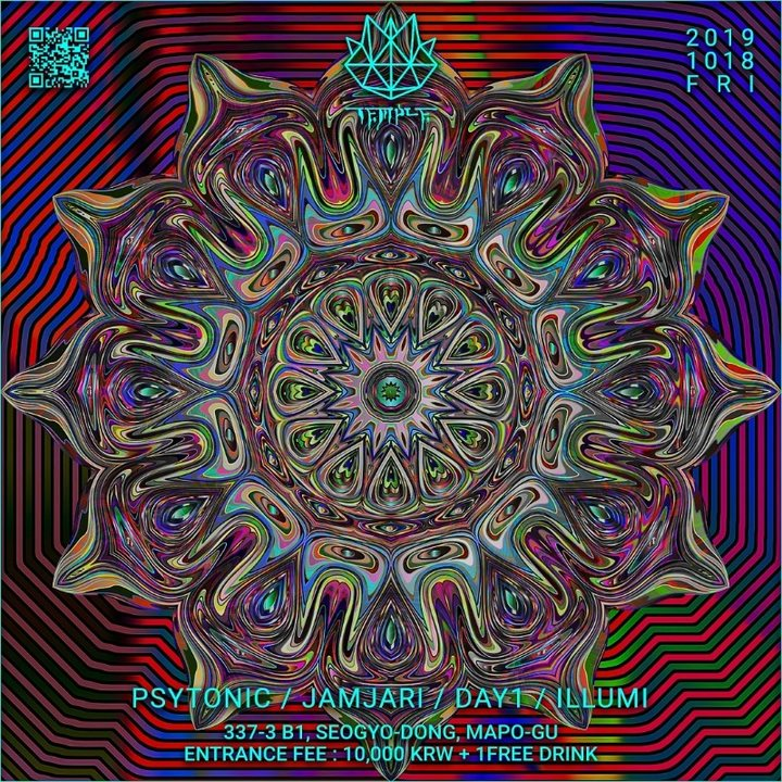 Party Flyer WEEKEND TEMPLE 18 Oct '19, 22:00